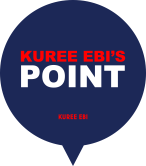 KUREE EBI'S POINTをご紹介